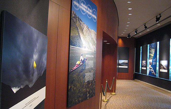 Национальный географический музей (National Geographic Museum)