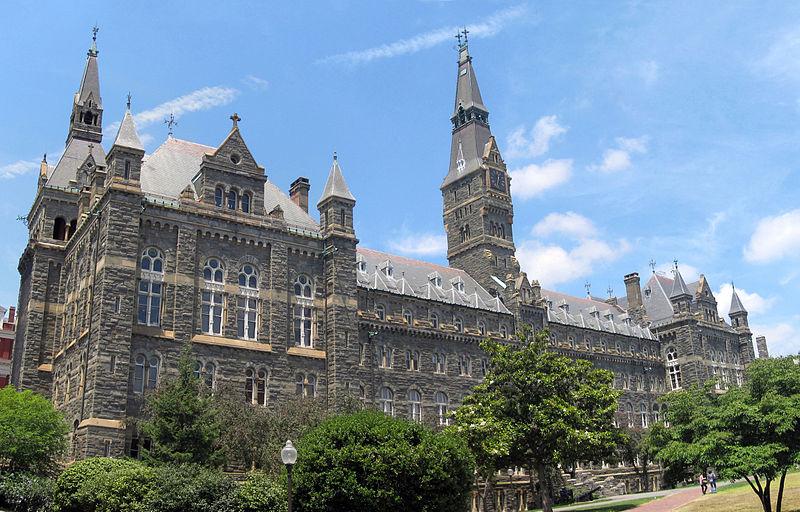 Джорджтаунский университет (Georgetown University)