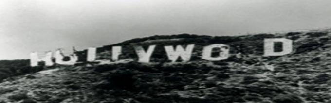 Полуразрушенные буквы